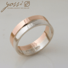 Striking Gold and Silver Wedding Band 2